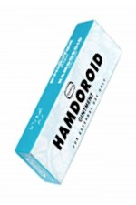 Hamdoroid Ointment