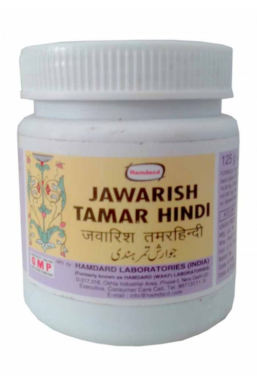 Jawarish Tamar Hindi